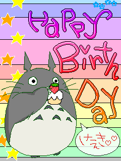 Happy birthday.png
